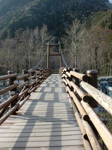 明神橋の市松模様