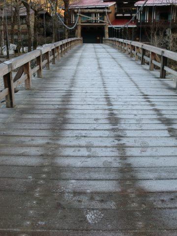 霜の河童橋