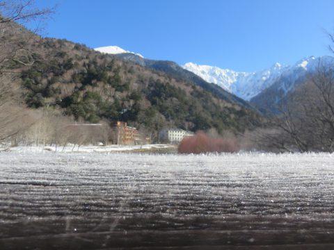 田代橋の霜
