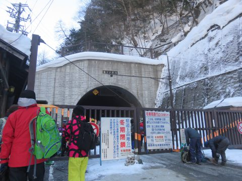 釜トンネル入り口