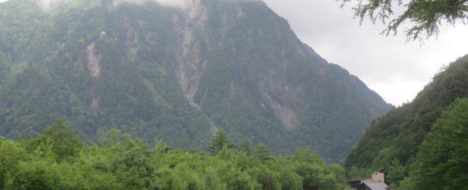 明神岳と五千尺ホテル