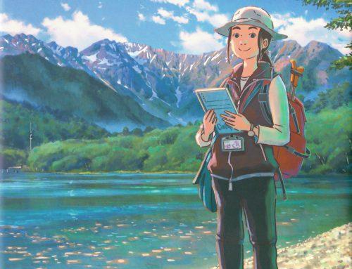 「上高地フィールドノート」好評発売中!通販で送料無料のチャンスです!