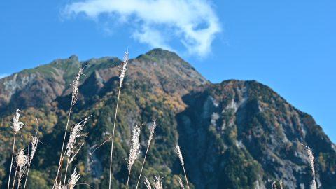 見る角度で形が様々に変わる明神岳